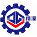 Wenzhou Jingguan Machinery Co.,Ltd.