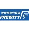 Frewitt Pharma Machinery (China) Co.,Ltd.