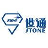 Shenzhen Stone Medicinal Packaging Material Co.,Ltd.