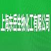 Shanghai Dongyue Biochem Co., Ltd.