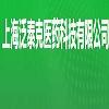 Shanghai Pharmtech  Co., Ltd
