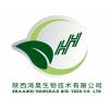 Shaanxi Honghao Bio-Tech Co.,Ltd.