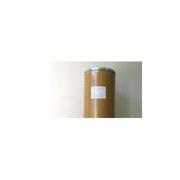Florfenicol Sodium Succinate