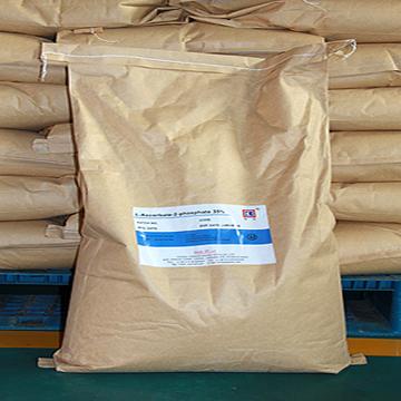 Vitamin C Monophosphate(25%,35%)