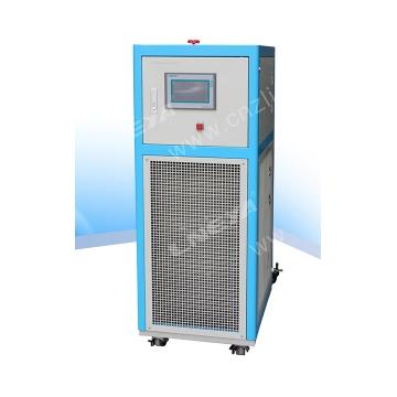 HRT-35N  refrigeration system