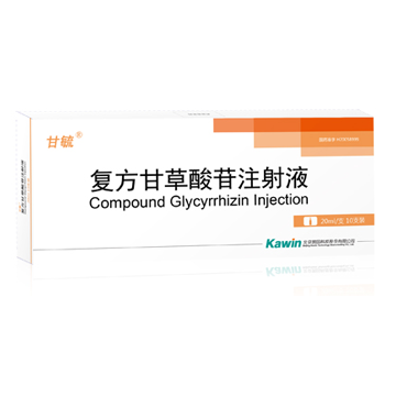 Compound Glycyrrhizin Injection/Tablets/Capsules