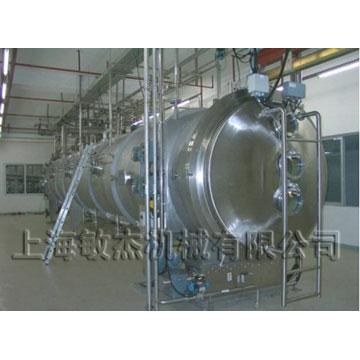 Dairy drying machine