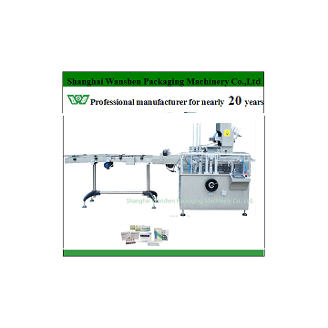Shanghai Wanshen Cartoning machine for injections></a>                             </div>                             <a href=