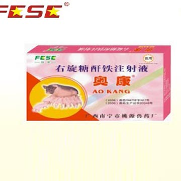 Iron Dextran Injection(se)