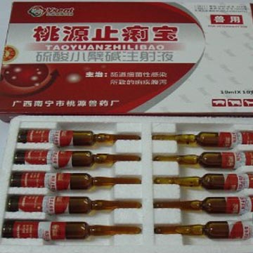 Berberine Sulfate Injection