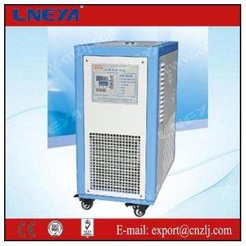 franchiser Refrigeration bath circulator FL-800