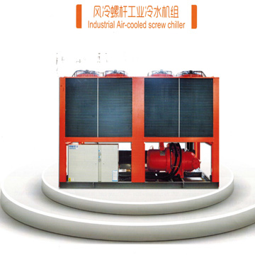 Nanjing SCH170ASH3 159KW air cooled screw water chiller for air conditioner