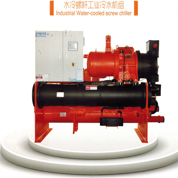 SCHLEE Series 4RT to1300RT water cool chiller