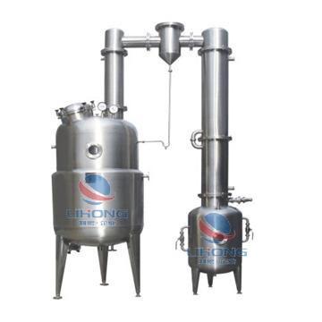 Vacuum Pressure Reduction Concentrator