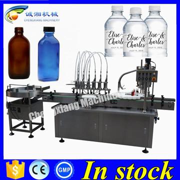 Hot sale pharmaceutical liquid filling complete line,syrup bottler capper machine 50ml
