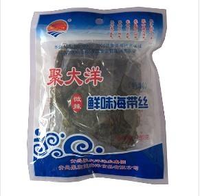 Seaweed food