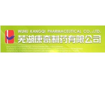 Chloramphenicol capsule
