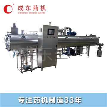 Herbal Medicine Extract Liquid Vacuum Belt Dryer