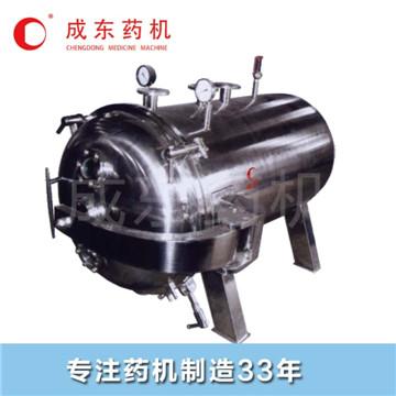 Round Vacuum Dryer Desiccator