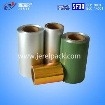 Strip aluminum foil