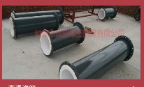 Steel liner four-fluorine die pipe 1