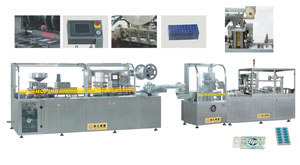 Automatic Blister Packing Production Line3