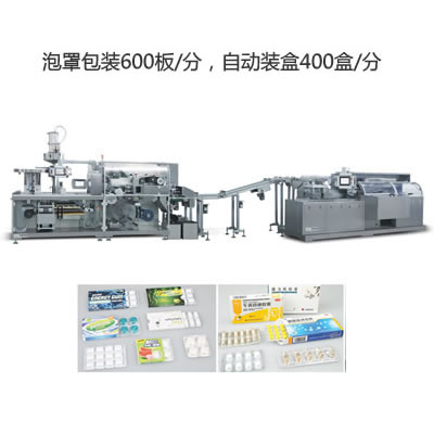 DPH-ZHJ400D Series High Speed Alu PVC Blister Packing And Automatic Cartoning Production Line