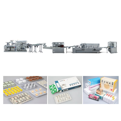 DPH270D-GZB500-ZHJ260-BT400  High-speed blister packing, flow packing, cartoning packing, cellophone