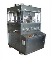 ZP680C SERIES ROTARY TABLET PRESS