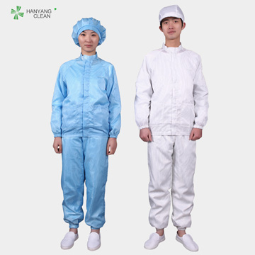 Esd Protective Clothing