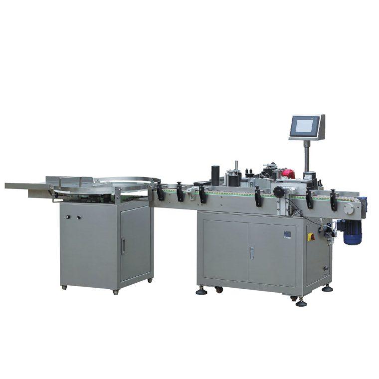 SHL-2520 Labeling Machine