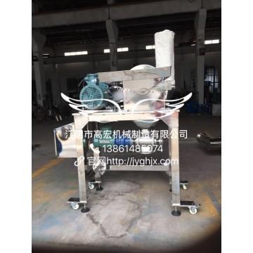 Portable universal mill