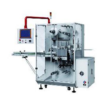 LYKZJ-350 500 automatic film strapping machine