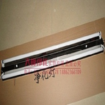 Stainless steel purification lamp