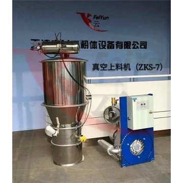 new design chemical vacuum conveyor for powder ZKS-7