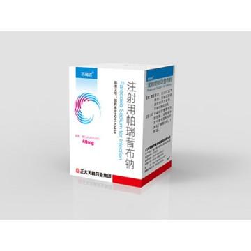 Parecoxib sodium for injection