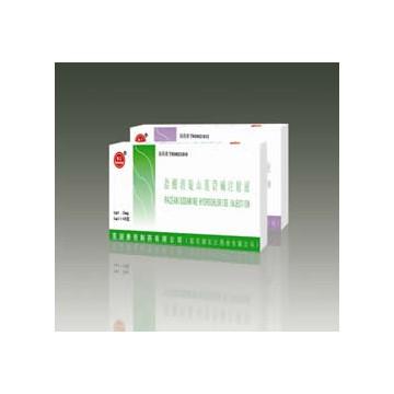 Raceanisodamine Hydrochloride Injection