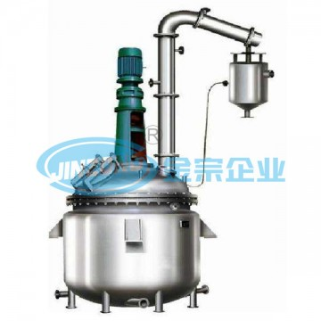 Jacketed Reaction Vessel Tank Mixer for Pharmacy
