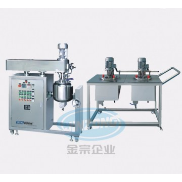 5L Stainless Steel Homogenizing Emulsifying Mixing Cream Making Machine