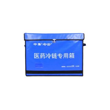 Single foam box