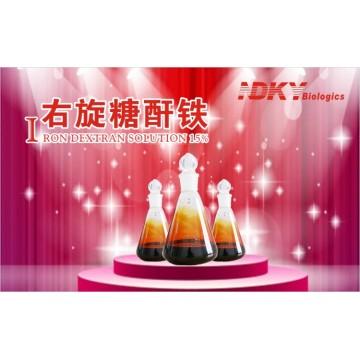 Iron Dextran Solution 15%