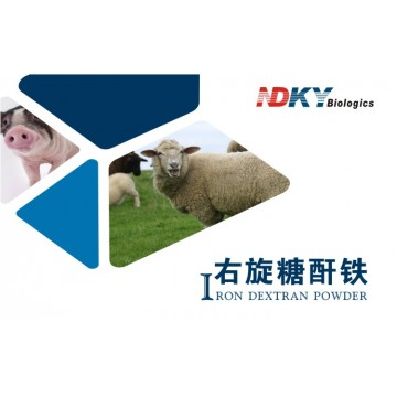 Iron Dextran Powder 38%