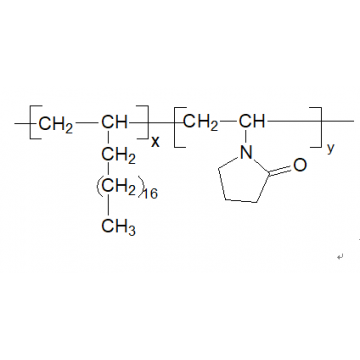 Eicosene/Vinylpyrrolidone Copolymer