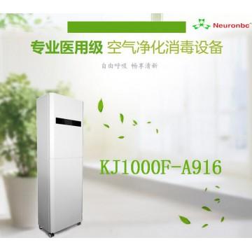 air purifier 916