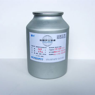 Strontium ranelate other active pharmaceutical ingredients
