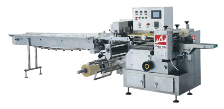 Model DXD 450 automatic pillow-type packaging machine