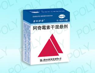 Azithromycin for suspension