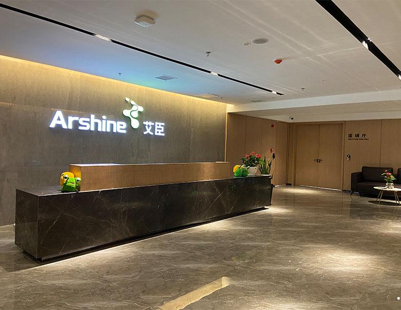 Arshine