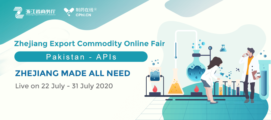 Zhejiang Export Commodity Online Fair starting from July.22rd