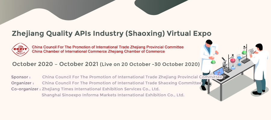 Zhejiang Quality APIs Industry (Shaoxing) Virtual Expo is now launched!